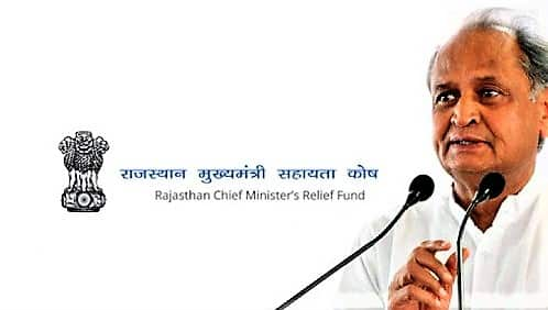 CM Relief Fund rajasthan