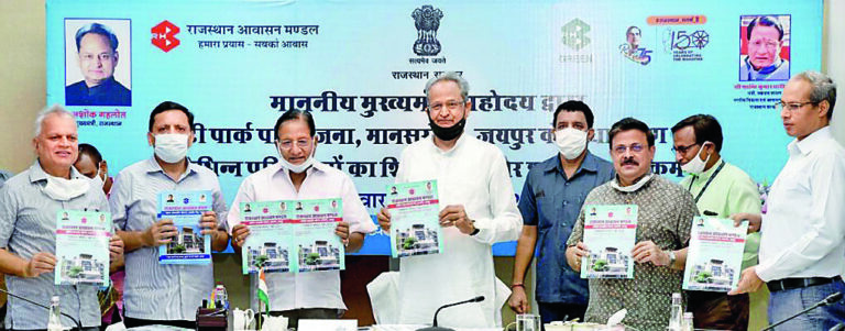 RHB Gifts 19 Housing Schemes to Public