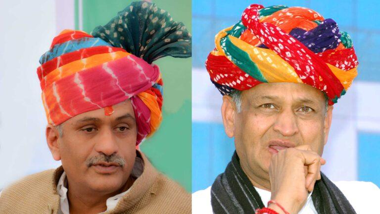 Ashok Gehlot Vs Gajendra Singh Shekhawat