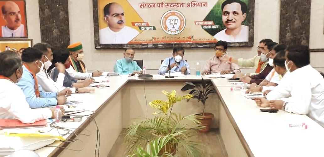 BJP finalises candidates for Rajasthan Panchayat Samiti polls