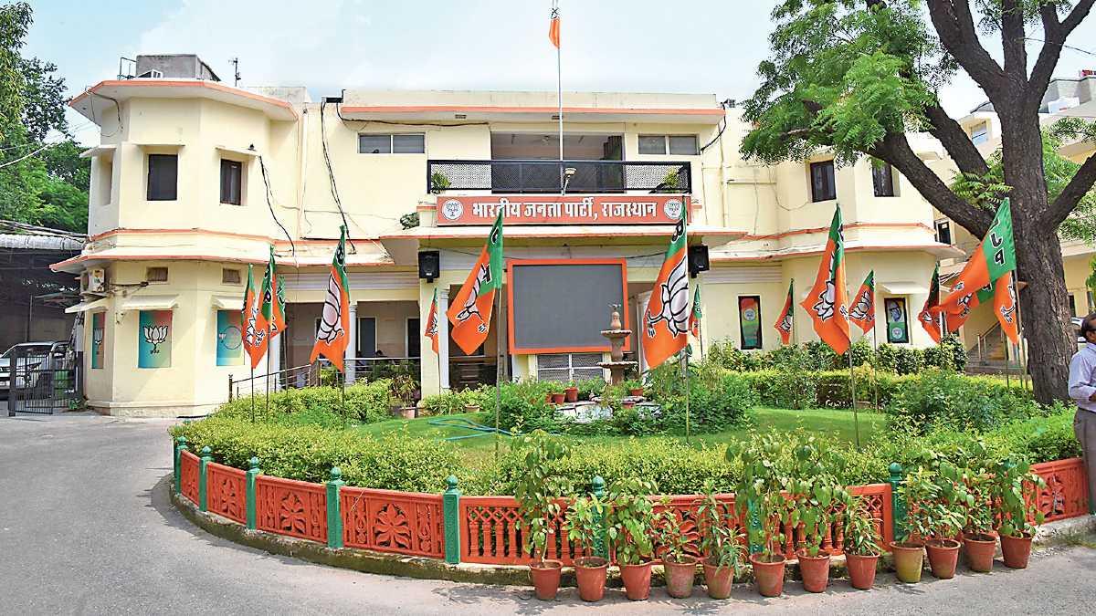 BJP State Headquarters Jaipur Rajasthan