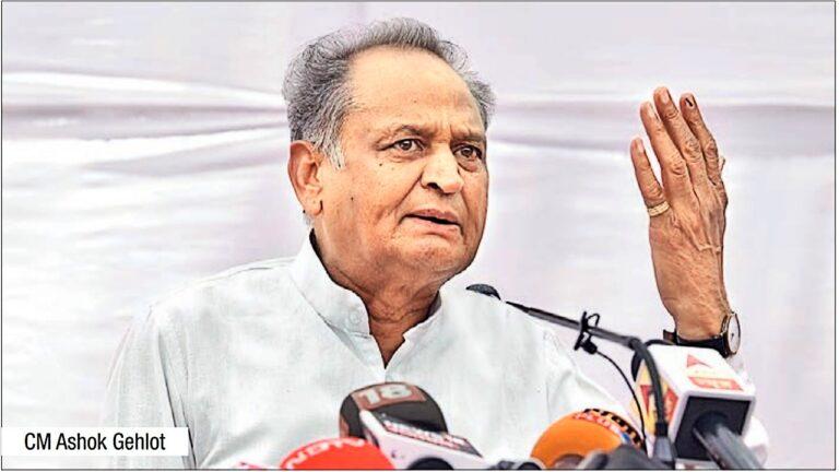 CM Ashok Gehlot
